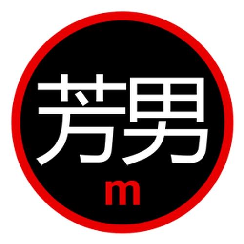 YoshioMotion